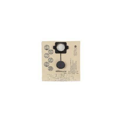 Beta 1873 30/5S 5 függőleges papírzsák az 1873 modellhez